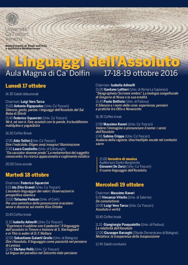 Linguaggi 2016